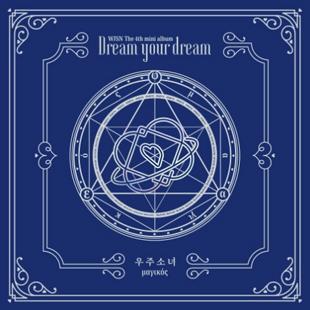 Новый мини-альбом гёрлз-группы «Ужусонё»
