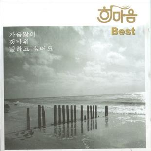 Песни, украшавшие топ-десятки Кореи в 80-е годы