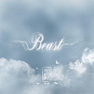 Бойз-группа «Бист» и их творчество