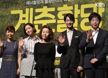"""Minho dari SHINee hampir tidak jadi main dalam film """"Canola"""""""
