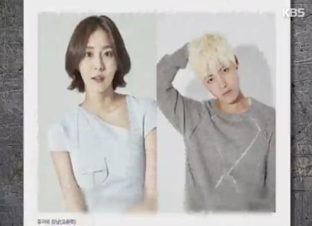 Kangnam dan UEE Putus Hubungan