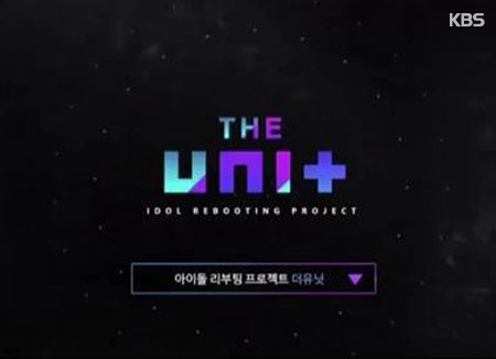 KBS akan Menayangkan Program Survival Idola 'The Unit'