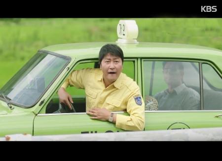 Film 'A Taxi Driver' Meraih 6 Juta Penonton