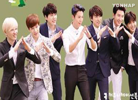 Super Junior akan Membintangi Reality Show