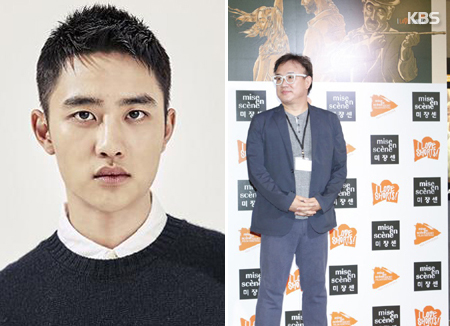 Aktor Do Kyungsoo dan Director Choi Donghoon Mewakili Korea di IFFAM