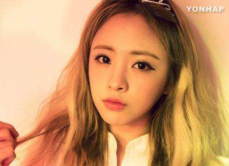 JinE 'Oh My Girl' Hengkang dari Grup dan Agensi