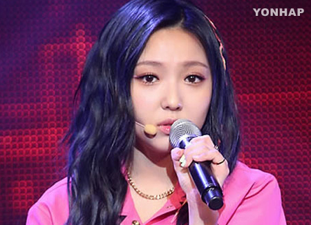 Min 'Miss A' Keluar dari JYP Entertainment