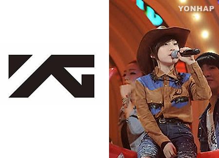YG Entertainment Akan Mendebutkan Dua Grup di 2018