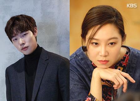 Ryu Jun Yeol Satu Film Dengan Gong Hyo Jin