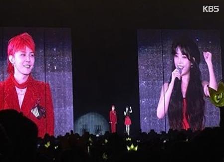 GD Menjadi Bintang Tamu di Konser IU