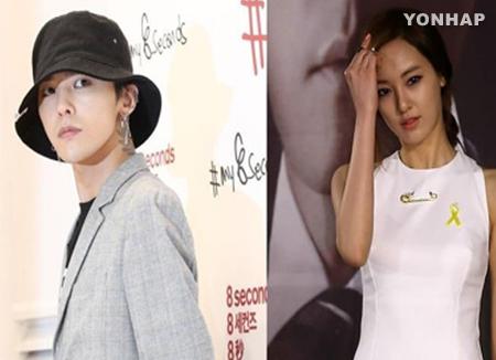 'Big Bang' G-Dragon dan Lee Joo Yeon dikabarkan pacaran