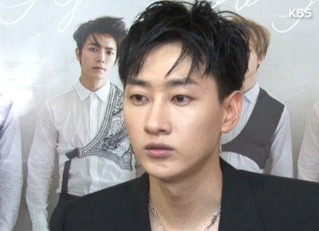 Artis SM Entertainment berikan briket batubara