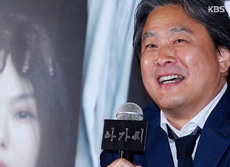 """The Handmaiden"", film Korea pertama yang dapat penghargaan di BAFTA"