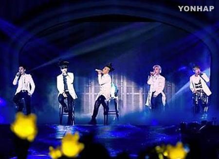 Semua personil wajib milter, Big Bang merilis lagu spesial