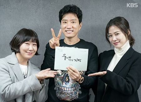 キム・ミョンミン主演KBSドラマ『私たちが出会った奇跡』 総合ギフトセットのような作品