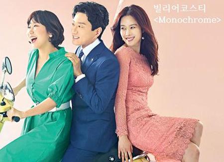KBSドラマ『私たちが出会った奇跡』OST 第1弾はBily Acoustie