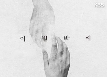 ノウル BEASTジュンヒョン作曲のバラードをリリース