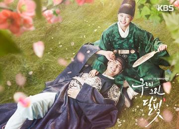 B1A4サンドゥル KBSドラマ『雲が描いた月明かり』のサントラをリリース