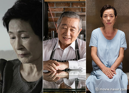 キム・ヘジャ主演映画『道』 5月11日公開