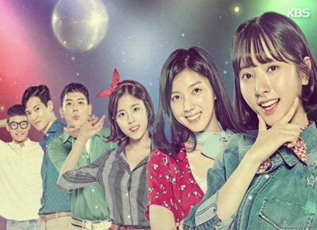 KBS新ドラマ『ランジェリー少女時代』 70年代の感性たっぷり