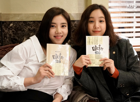 チョン・リョウォン主演『魔女の法廷』 視聴率独走