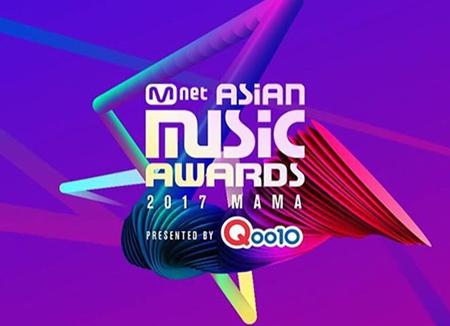 音楽授賞式「2017 MAMA」 ベトナム・日本・香港で25日から開催