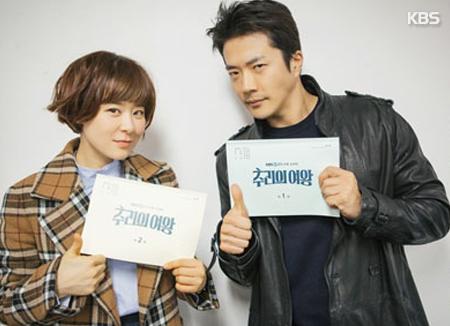 ドラマ『推理の女王』 チェ・ガンヒ&クォン・サンウが台本読み合わせ