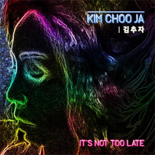 Диск певицы Ким Чху Чжа, выпущенный после 33-х лет молчания