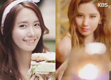 Yoona und Seohyun von Girls' Generation und Na-eun von A Pink Botschafterinnen der Dongguk-Universität