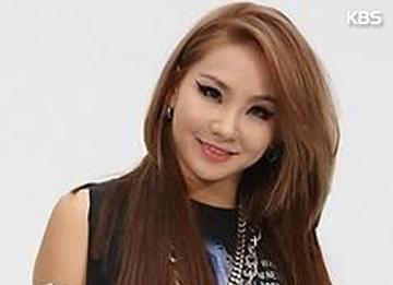 """CL von 2NE1: Auftritte in Nordamerika bei """"Mad Decent Block Party"""""""