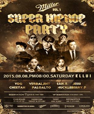 Miller Super Hiphop-Party 2015
