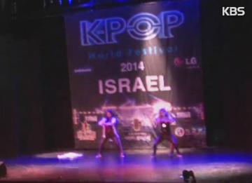 2015 K-pop World Festival in Changwon