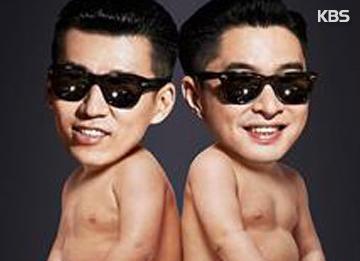 Jinusean will nach 18 Jahren wieder ein Solokonzert veranstalten