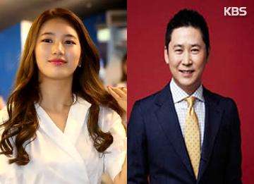 Suzy und Shin Dong-yup moderieren 52. Baeksang-Kunstpreis-Verleihung