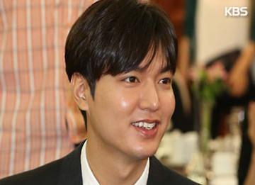 Schauspieler Lee Min-hos Fans spenden für alleinerziehende Eltern