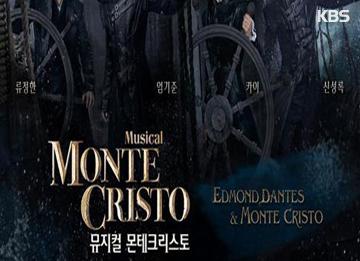 """Leo (VIXX) und Hae-bin (Gugudan): Hauptrollen im Musical """"Monte Christo"""""""