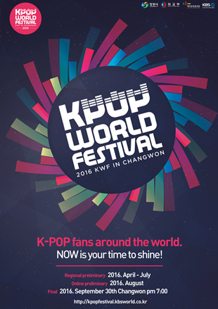 Le K-pop World Festival 2016 va bientôt enflammer Changwon