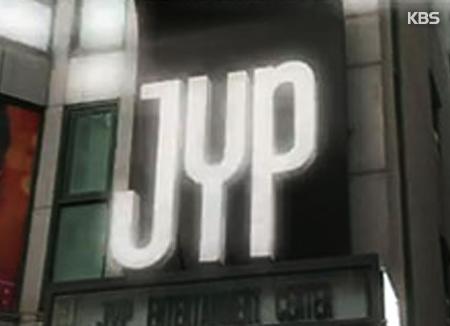 JYP Publishing recherche des compositeurs talentueux