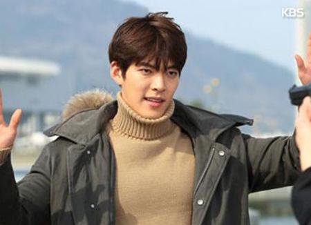 Kim Woo-bin mit Krebs diagnostiziert