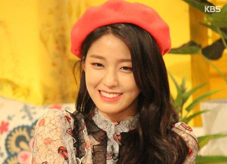 Seol-hyun d'AOA va être à l'affiche du film « Ansi City »