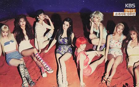 Girls' Generation retourne sur scène à l'occasion du 10e anniversaire de ses débuts