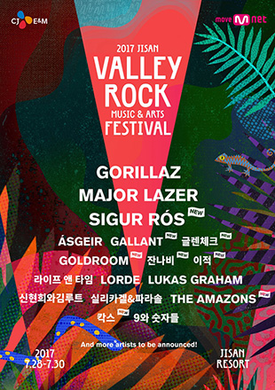 Le Jisan Valley Rock Music & Arts Festival 2017