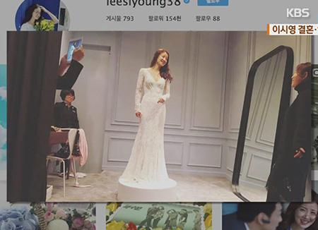 الممثلة لي سي يونغ تعلن عن حملها وزواجها في سبتمبر