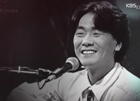 Un film documentaire va sortir pour commémorer Kim Gwang-seok