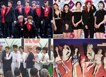 Plusieurs groupes de SM vont faire fureur cet été