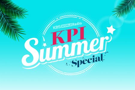 Quelles chansons coréennes estivales sont appréciées des auditeurs de KBS WORLD Radio ? (1)