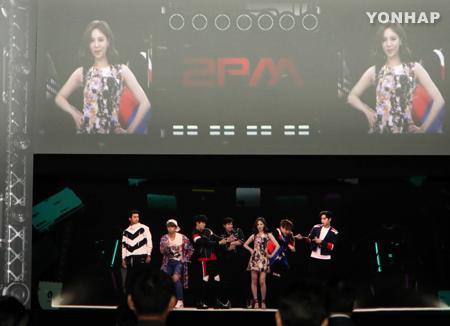Busan One Asia Festival findet im Oktober statt