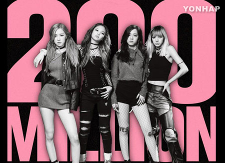 Black Pink haben seit dem Debüt einiges erreicht!