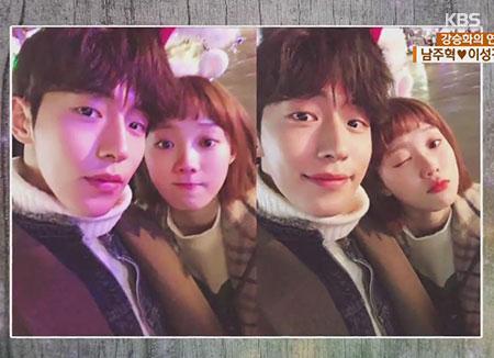 انفصال الممثل نام جو هيوك والممثلة لي سونغ كيونغ