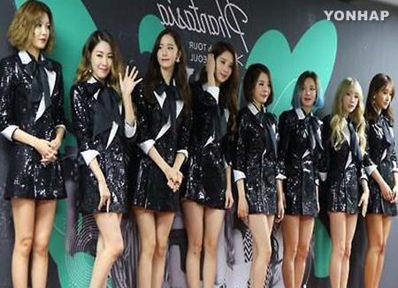 Welches Lied ist wohl Girls Generations bestes Lied?